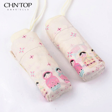 2017 New Lovely Cartoon Doll Umbrella Three Folding Cute Compact Aluminum Windproof Women Ladies Gift Rain Fashion Umbrella