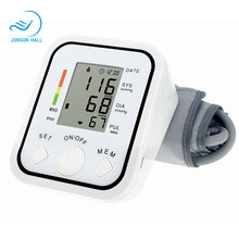 2017 Health Care 1pcs Digital Lcd Upper Arm Blood Pressure Monitor Heart Beat Meter Machine Tonometer for Measuring Automatic(China)