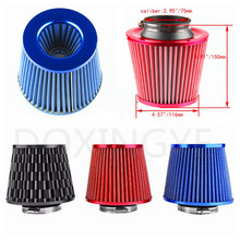 DOXINGYE,Universal Kits Auto Air Intake 75mm High flow Air Filter Reuseable Fuel Economy Free shipping(China)