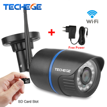 Techege 720P WIFI IP Camera Waterproof 1080P HD Network 1.0MP Wireless Camera Night Vision Outdoor IP Camera Free Power Adapter