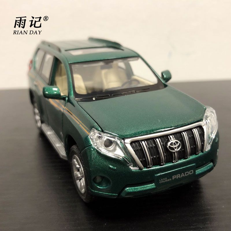 Toyota Prado (15)