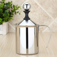 400ml Stainless Steel Milk Frother Cappuccino Coffee Double Froth Pump
