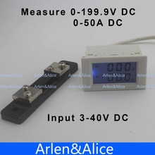 DC 0-199.9V 0-50A Dual LCD display DC Voltage and current meter  voltmeter ammeter range Blue backlight DC 3~40 Input With shunt