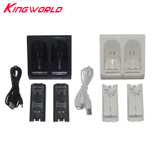 Dual Charging Dock Station With 2pcs 2800mAh Rechargeable Battery Pack for Nintendo for Wii Remote Controller(China)