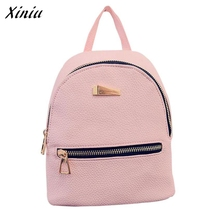 Xiniu Backpack Women Zipper Removable Strap Rucksacks For Girls PU Leather Backpack Mochila Feminina #1209