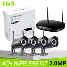 2CH/4CH 1080P 2.0MP Wireless Camera NVR CCTV System Kit Waterproof NightVision Plug & Play P2P Mobile APP iPhone Android View