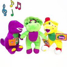 "30CM BOHS Musical Singing Song Plush Dinosaur 11"" I LOVE YOU Song PLUSH DOLL Electronic Toys with Battery(China)"