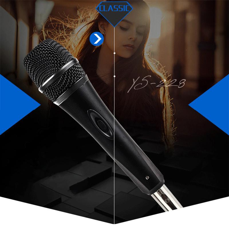 Quality Wired Dynamic Microphone Professional Mike Microfone Mikrofone Mic Singing KTV Karaoke Microphone System Microfono PVM02 (1)