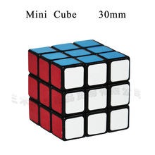 Three Layers Cube Puzzle Spinner Fidget Toy 30mm Magic Cube 3x3x3 Cubo Magico Hand Spinner Toys For Children