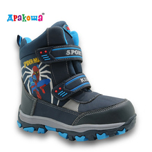 Apakowa mid-calf bungee lacing kids snow boots waterproof boys boots big boys sport shoes wollen lining kids boots for boys