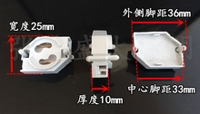 GU10 Glow Starter Holders Lampholders for fluorescent and starters(China)