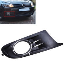 1 Pcs Car Lower Racing Grills Auto Car Front Bumper Grill For VW Golf 6 Right Side 5K0 853 666 A 5K0 853 666(China)