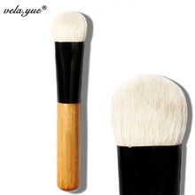 Professional Eyeshadow Brush Nature Goat Hair Eyes Makeup Brush Highlighting Brush