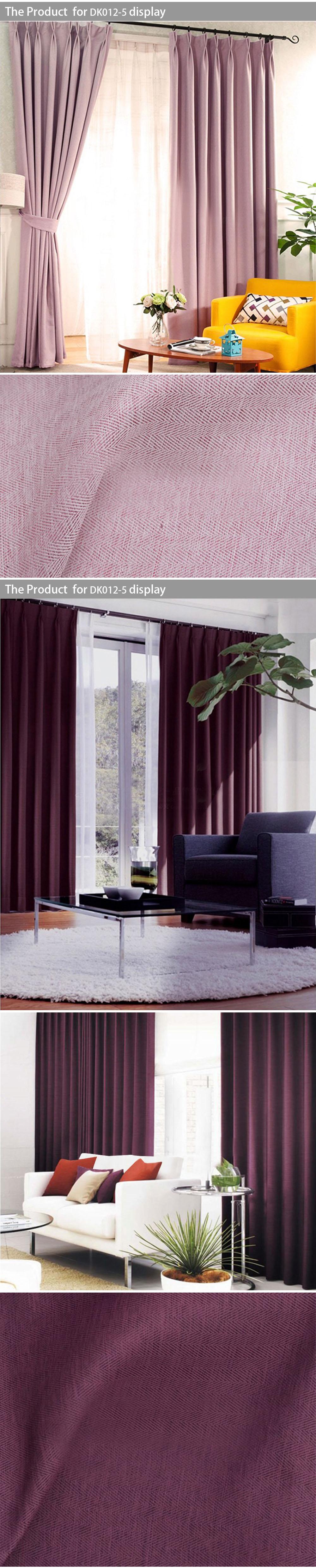 curtain2-3-3