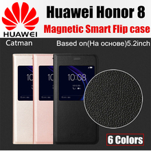 huawei honor 8 case original catman brand design luxury PU leather magnetic smart flip cover for huawei honor 8 based on 5.2inch(China)