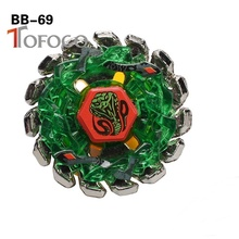 TOFOCO 4D Burst Toupie Beyblade Snake Set Toys For Sale Metal Fusions For Boy Kids Launcher Anime Spinning Top Fight Cool Green(China)