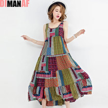 DIMANAF Women Summer Style Dress Sleeveless Patchwork Holiday Hawaiian Beach Female Casual Draped Vintage Sundress Fashion Dress