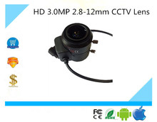 Luckertech Secure 3 Megapixel HD 3.0MP 2.8-12mm DC Auto Iris Varifocal IR CCTV Lens CS Mount Free Shipping(China)