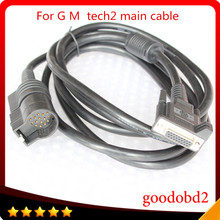 VETRONIX TECH 2 DLC MAIN CABLE Tech2 scanner Main Test Cable For G M TECH2 diagnostic tool connector adapter car cable for Opel