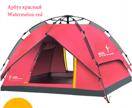 flytop Automatic Tent Tourist 3 Person Barraca Canvas Tents Camping Family Equipment Outdoor Tente Travel Waterproof<br><br>Aliexpress