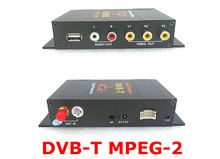 Car digital TV DVBT digital TV Mpeg2 DVB-T MPEG-2 Digital TV receiver