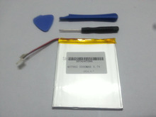 3.7V 5500mAH Li-ion( Polymer lithiumion) battery for 7 8 or 9 inch tablet PC ICOO D70pro II,,Sanei 4.5*79*92mm(China)