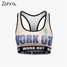 Zohra Fashion Elegant Women Breathable Bra Beige Diamond Printing Tops Woman Fitness Short Clothes(China)