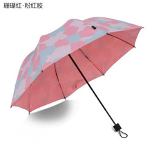 2015 Japanese small fresh Zakka half off ultra light wind vinyl umbrella sun umbrella