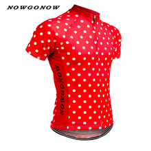 Men 2017 Red Orange Blue Purple yellow short sleeve cycling jersey clothing summer Team custom made cycling Breathable zersey