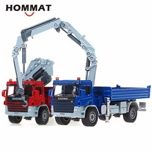 HOMMAT 1:50 KDW Truck Mounted Crane Engineering Construction Alloy Diecast Toy Vehicle Car Model Die Cast Metal Collection Gift(China)