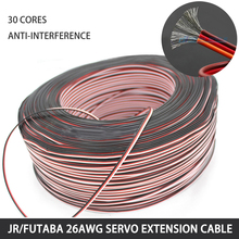 DIY 10M 26AWG 30 cores servo extension cable wire extended wiring cord lead for RC helicopter drone cars accessories(China)