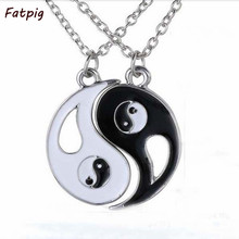 1Pair Charm Lovers Necklace Hot Yin Yang Pendant Necklace Black White Couple Sister Friend Friendship Jewelry Gift