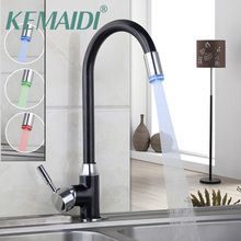 KEMAIDI Luxury LED 360 Swivel Mixer Bathroom Faucets Oil Rubbed Faucet Waterfall Brass Vessel Sink Mixer Taps Single Handle(China)