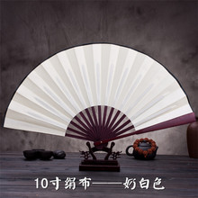 [I AM YOUR FANS] Free shipping 1pc Blank Chinese paper fan/ White TIMES Blank Chinese silk Hand Fan/DIY Chinese calligraphy