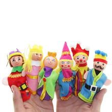 Montessori  6 PCS Finger Toys Hand Puppets Christmas Gift Refers To Accidentally Kawaii Excellent Design Puzzles For Children
