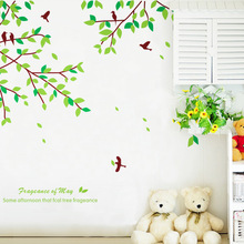 Five Green Waterproof New Wholesale Flower Vine Wall Stickers PVC Self-Adhesive Stickers Transparent Green Leaves