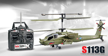 Syma S113G Gyro Military Apache 3CH RC Radio Remote Control Helicopter (NO original package) P1(China)