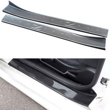 For Nissan Z33 350Z JDM Real Carbon Fiber side skirt scuff plate Door Sill Plate 2003~2008