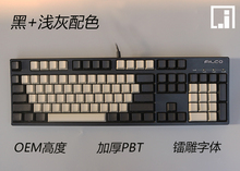 mechanical keyboard  thick PBT black light gray keycap cherry mx OEM  keyboard 104 poker 61 keyboard 60% side print granite