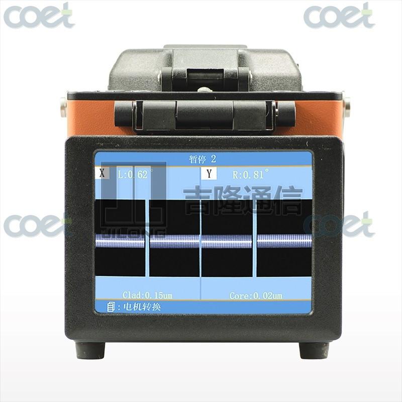 fiber-optic-fusion-splicer-JILONG_KL-300T