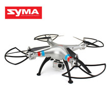 SYMA X8G Drone RC Quadcopter RTF RC Helicopter 2.4G 4CH 6 Axis With 8MP Wide Angle HD Camera 360 Degree Rotating Silver Color(China)