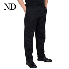 New Chef Uniform Restaurant Pants Kitchen Trouser Chef Pants Black Elastic Waist Bottoms Food Service Pants Mens Work Wear