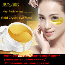 Gold Gel Moisturizing Eye Patch Sheet Beauty Eye Mask Skin Care 30pairs/lot Crystal Collagen Mask Reduce Puffiness Dark Circles(China)