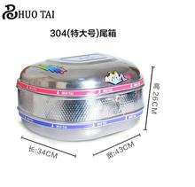 Motorcycle tail box trunk with install accessories 430 stainless steel anti-corrosion Electric car tail box helmet case by EMS