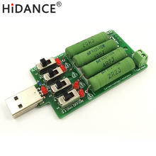 usb dc electronic load High power discharge resistance resistor adjustable 4 kind current industrial battery capacity tester(China)