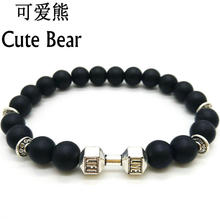 Wholesale Frosted matte Lava stone Crystal Antique Silver Barbell Jewelry Male Female Fit Life Dumbbell Beads Bracelets pulsera