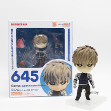 Anime Cute Genos Super Movable Edition #645 PVC Action Figure Collectible Model Toy 10cm KT3757(China)