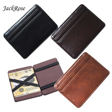 High quality PU leather magic wallets Fashion men card holder men wallet Korea mini purse FGS05