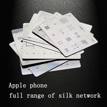 Apple mobile phone repair steel net iphone4S 5S 6 6S 6P 7 7P planted tin net planting tin plate