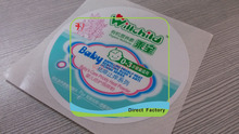Customized tea tree face wash private label sticker printing(China)
